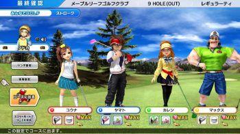 Everybody's Golf per PS Vita: un nuovo aggiornamento introdurrà le 'Versus Room'