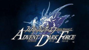 Fairy Fencer F Advent Dark Force: data di uscita europea
