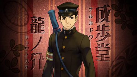 Famitsu premia The Great Ace Attorney
