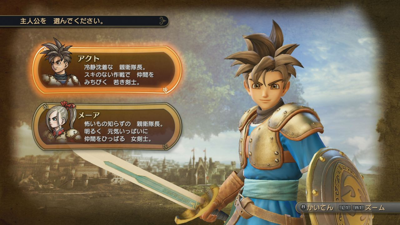 Filmato introduttivo e nuovo video gameplay di Dragon Quest Heroes