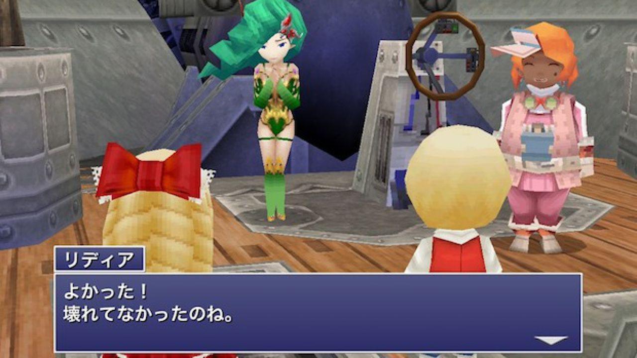 Final Fantasy 4: The After Years confermato su iOS e Android