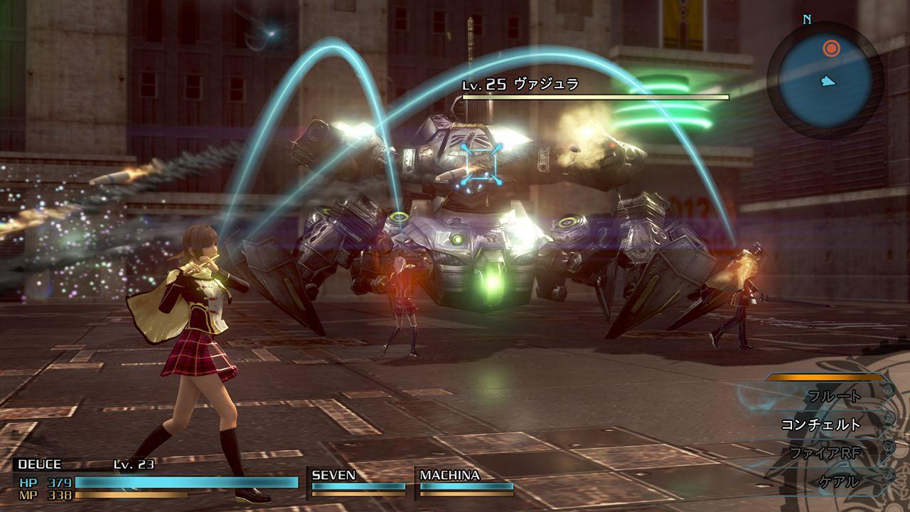 Final Fantasy Agito: pubblicati tre nuovi video