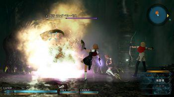 Final Fantasy Agito: il trailer del TGS