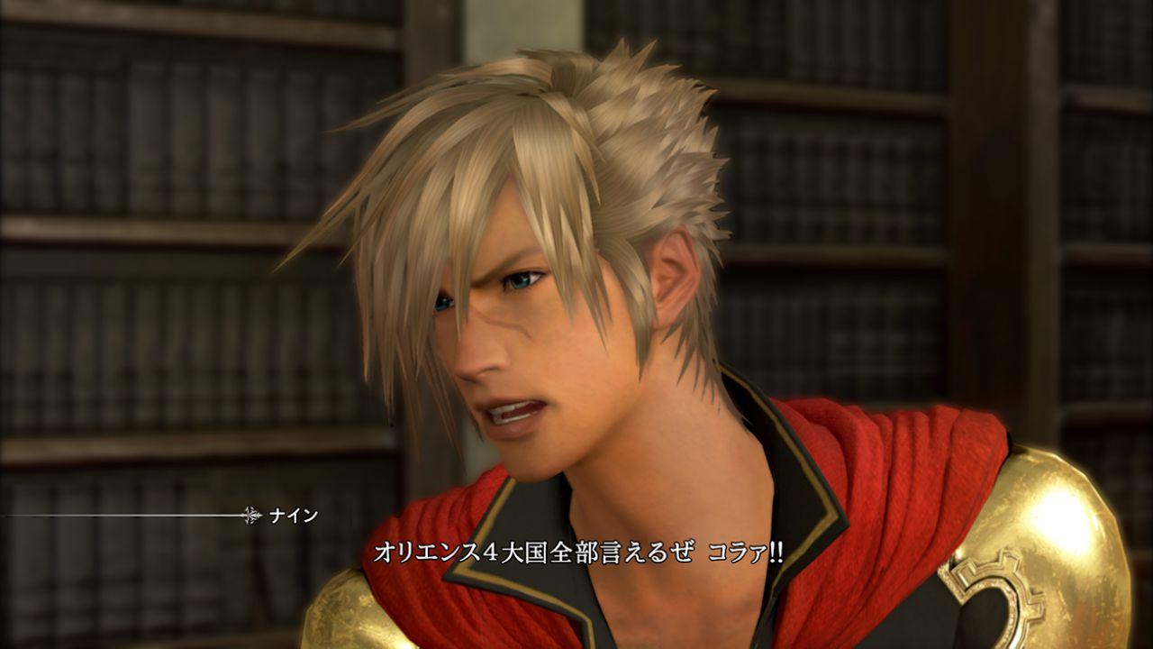 Final Fantasy Type-0: 20 minuti di video gameplay