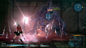Final Fantasy Type-0: data di uscita per la traduzione amatoriale