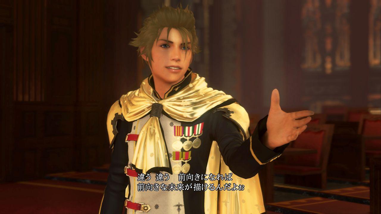 Final Fantasy Type-0 ed Agito: svelati i primi doppiatori inglesi