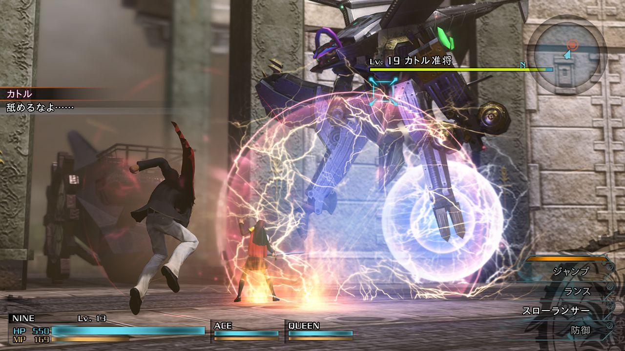 Final Fantasy Type-0 HD avrà un evento in live streaming