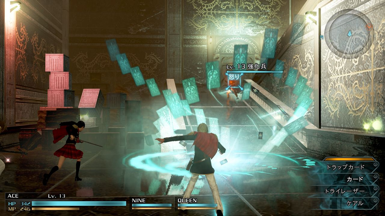Final Fantasy Type-0 HD, nuovi screenshot
