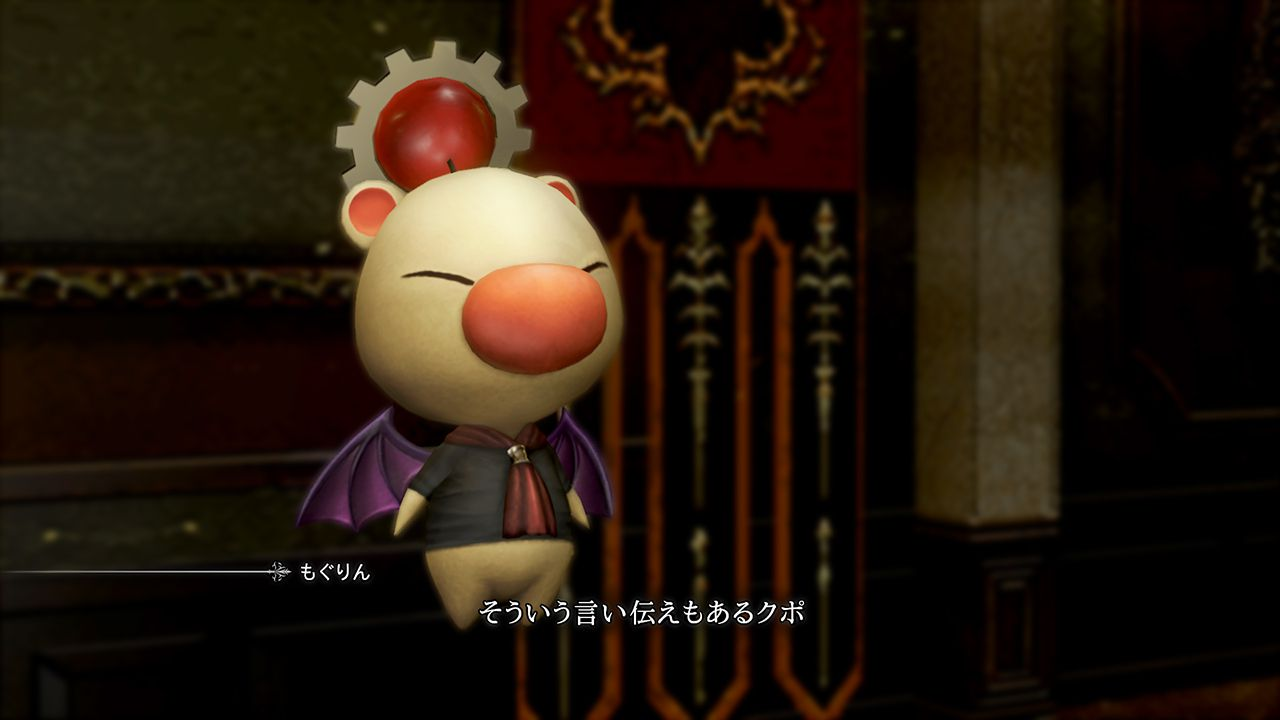 Final Fantasy Type-0 HD: video in inglese del talk show post TGS 2014