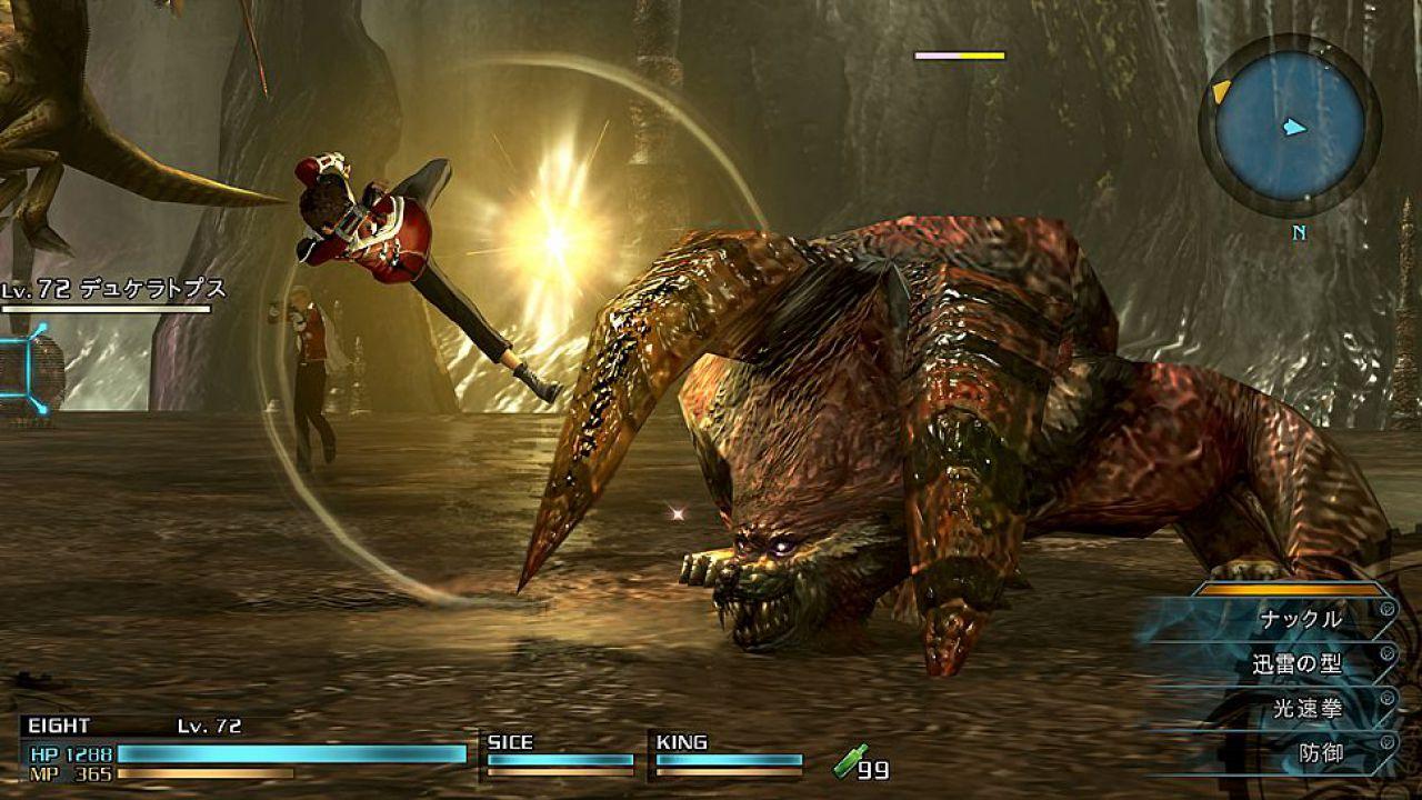 Final Fantasy Type-0: più di 50 nuove immagini