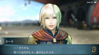 Final Fantasy Type-0: il primo video della traduzione amatoriale in inglese