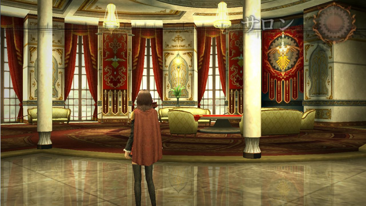 Final Fantasy Type-0 è quasi completo. Alcuni filmati gameplay