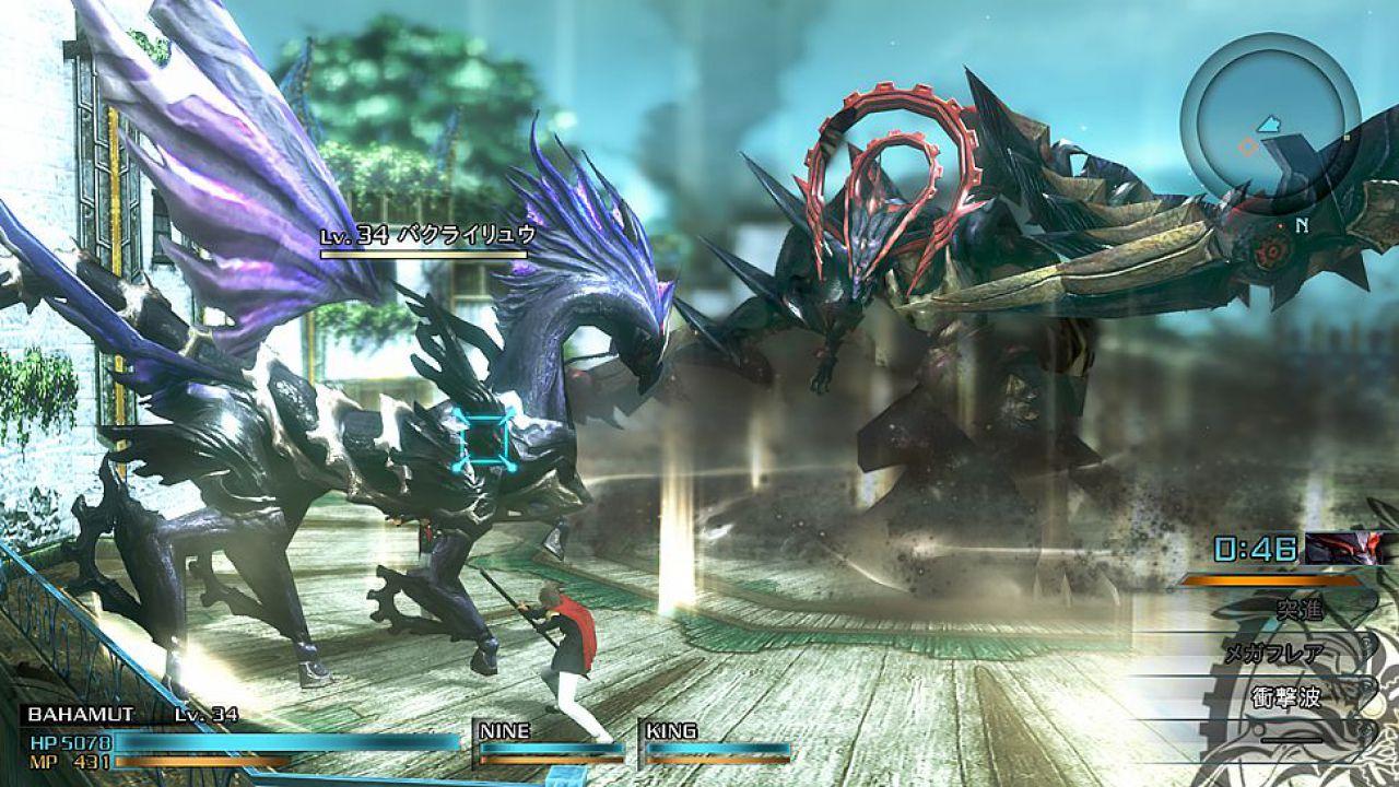 Final Fantasy Type-0: unboxing della colonna sonora