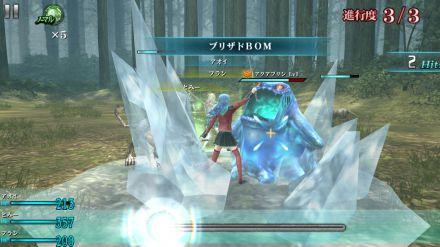 Final Fantasy Type-0, Tabata si esprime sulla localizzazione