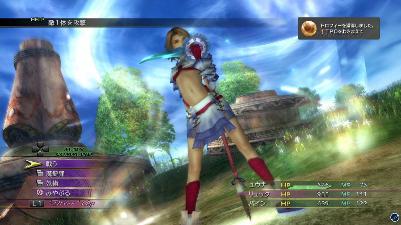Final Fantasy X|X-2 HD Remaster: tantissimi nuovi screenshot disponibili