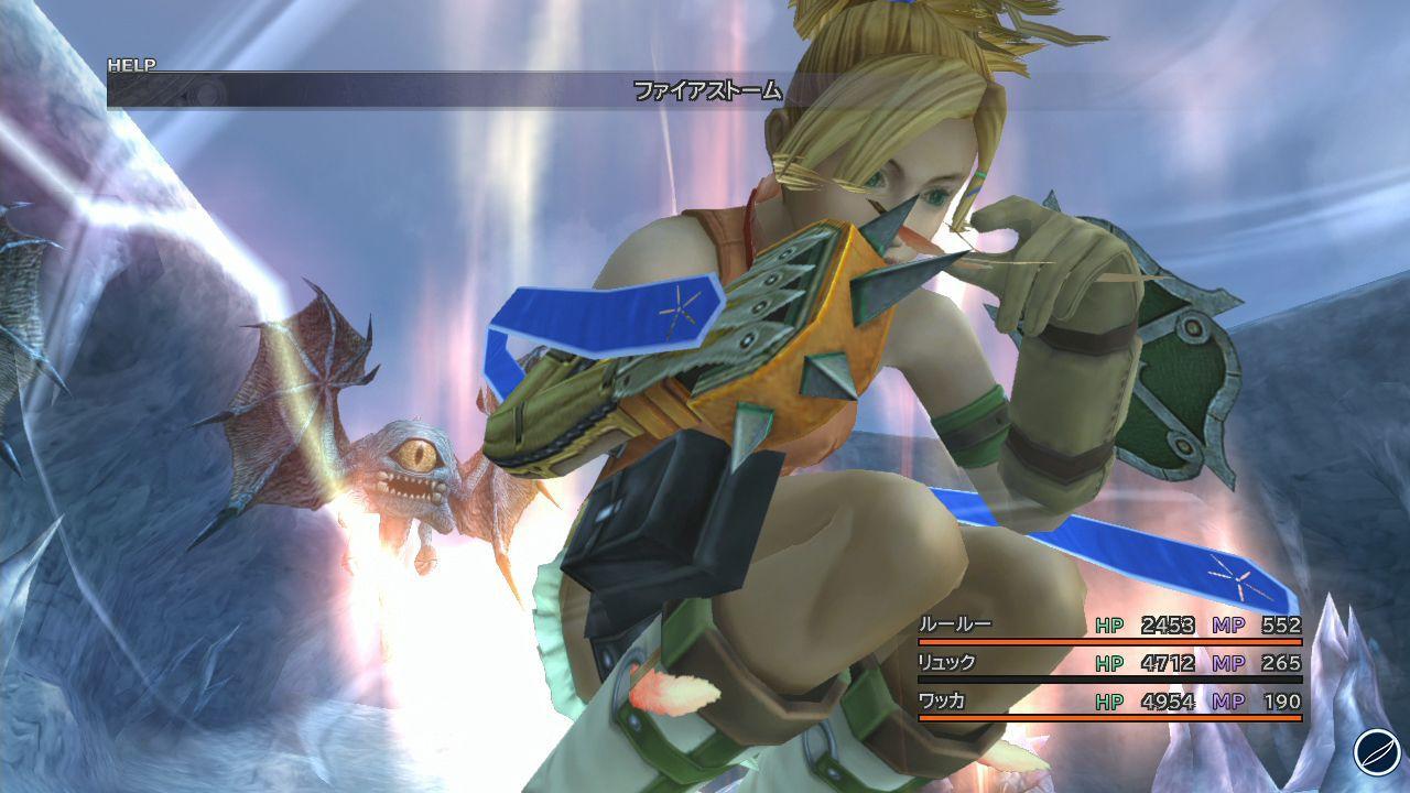 Final Fantasy X per PS3/PS Vita sarà una versione rimasterizzata in HD, non un remake