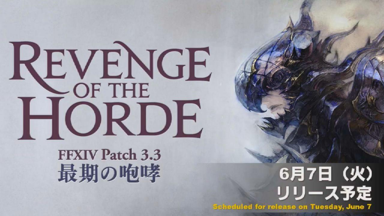 Final Fantasy XIV A Realm Reborn: in arrivo un nuovo aggiornamento