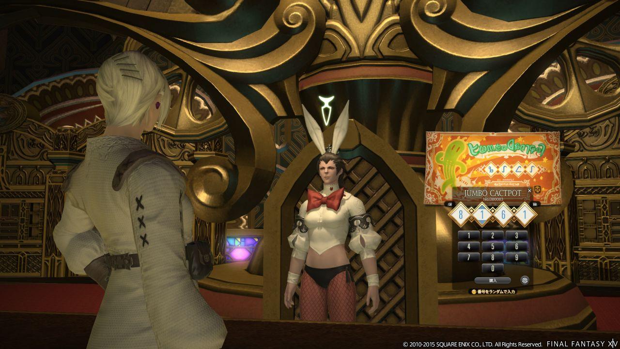 Final Fantasy XIV: A Realm Reborn, la prima espansione verrà presentata a ottobre