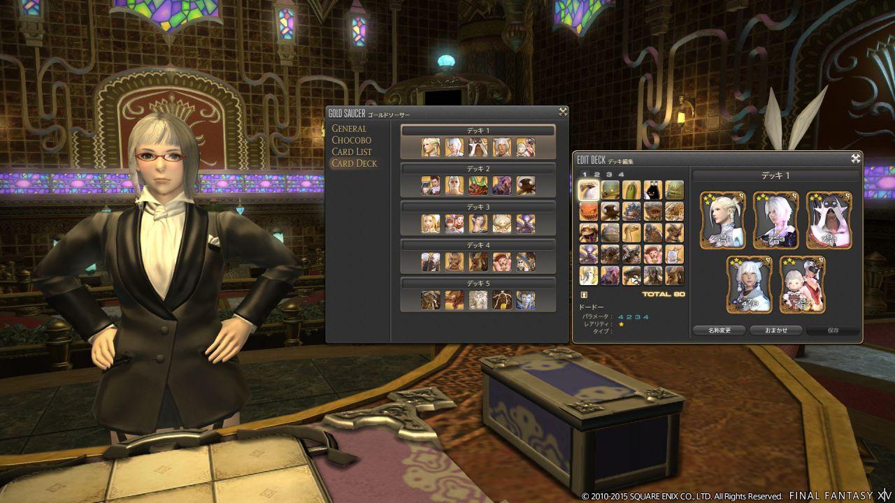 Final Fantasy XIV: A Realm Reborn, Square Enix annuncia periodo di prova gratuito su PC