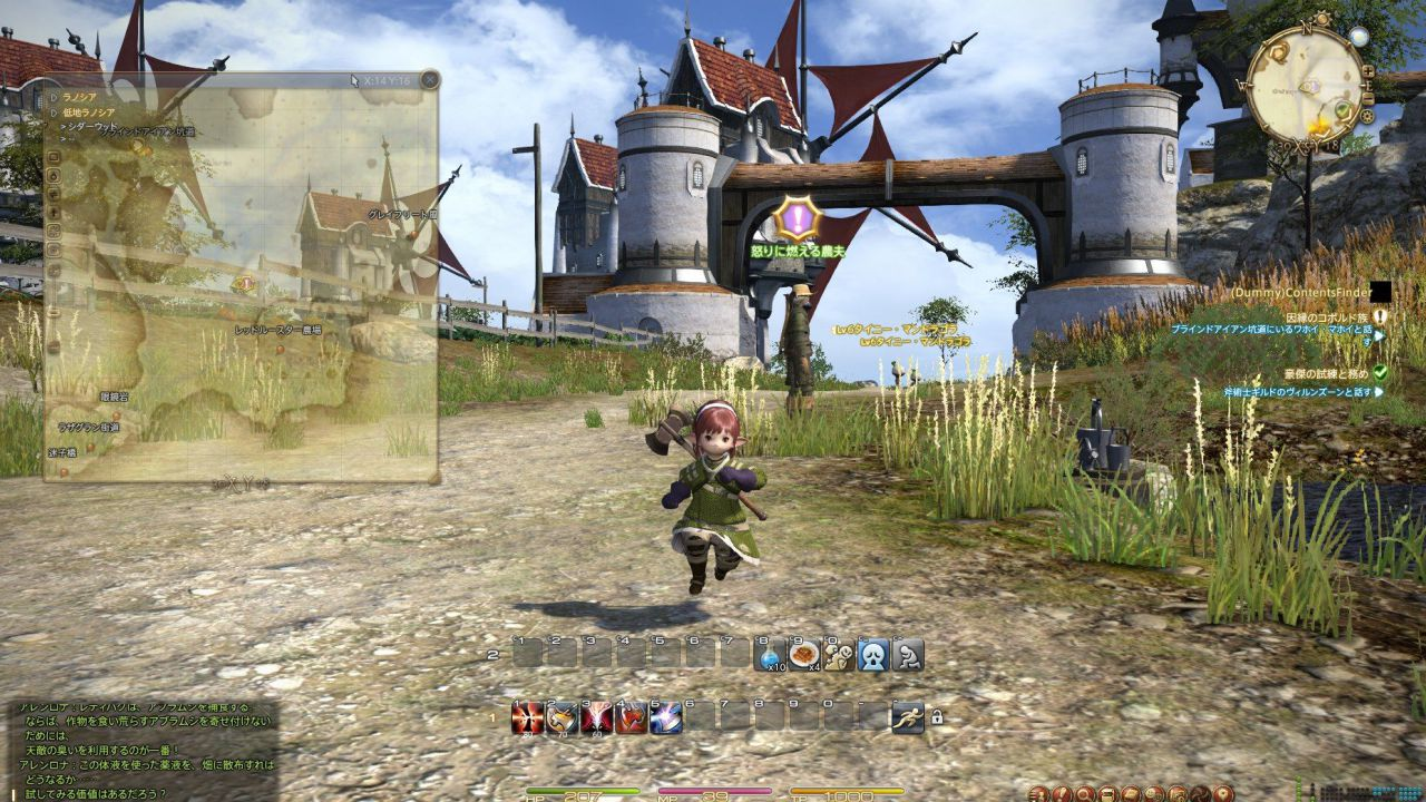 Final Fantasy XIV ha venduto 630 mila copie dal lancio