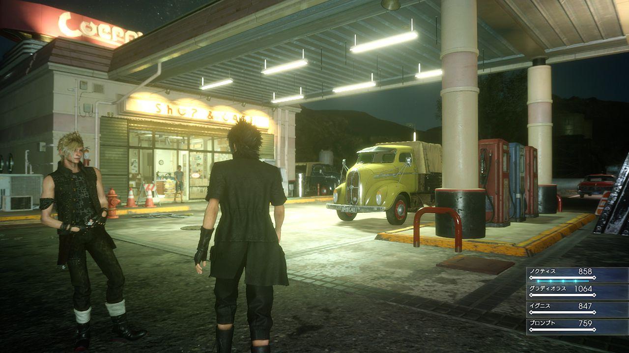 Final Fantasy XV: la demo non ha una data di uscita confermata