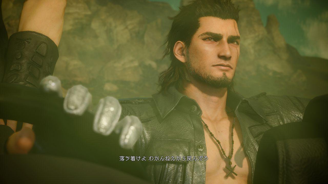 Final Fantasy XV: Hajime Tabata parla della data di uscita