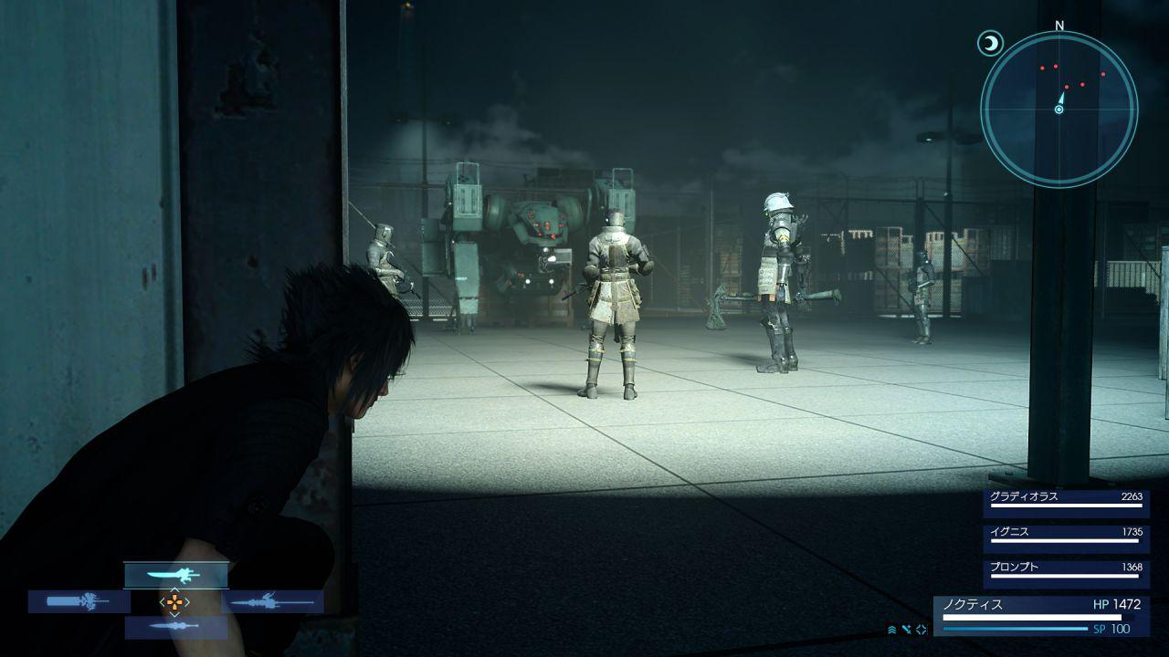 Final Fantasy XV: nuovi scatti e annuncio del prossimo Active Time Report