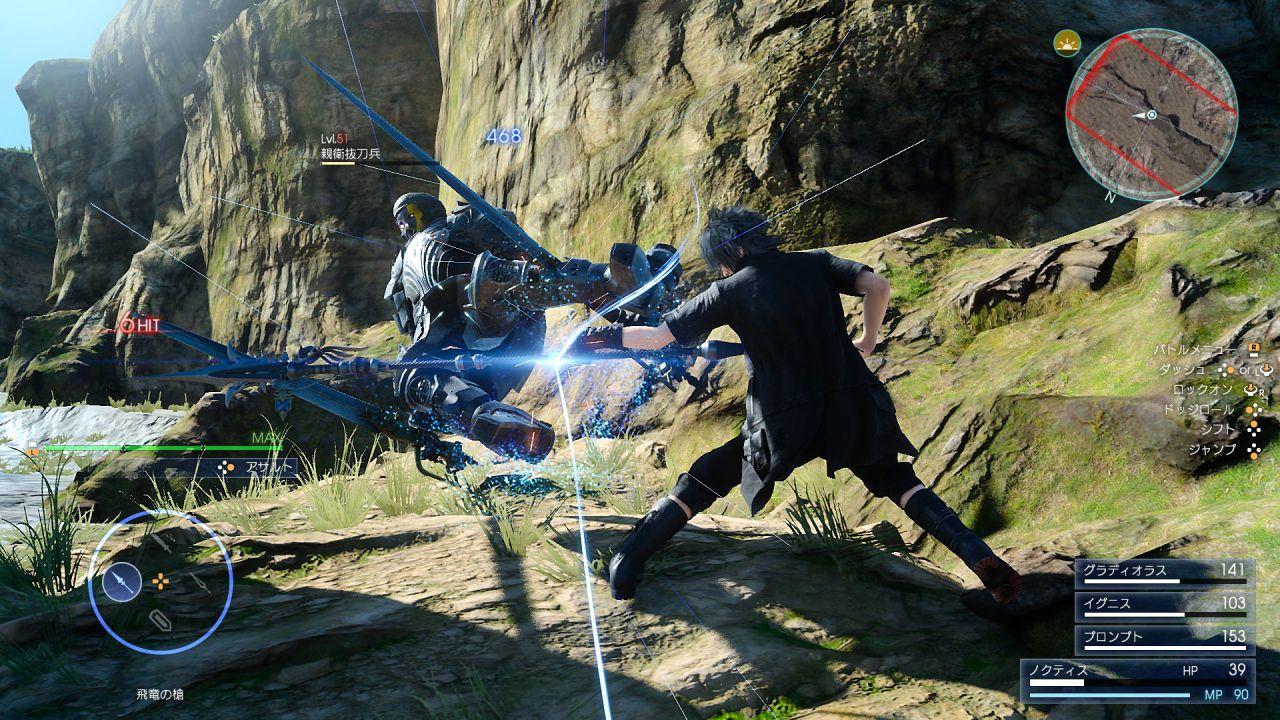 Final Fantasy XV: nuovi screenshot e informazioni sul gameplay
