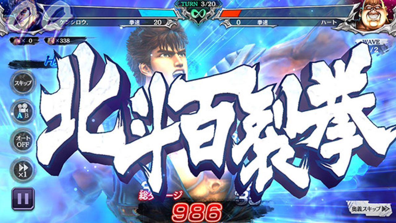 Fist of the North Star Legends ReVIVE: il nuovo gioco di Ken il Guerriero esce a settembre