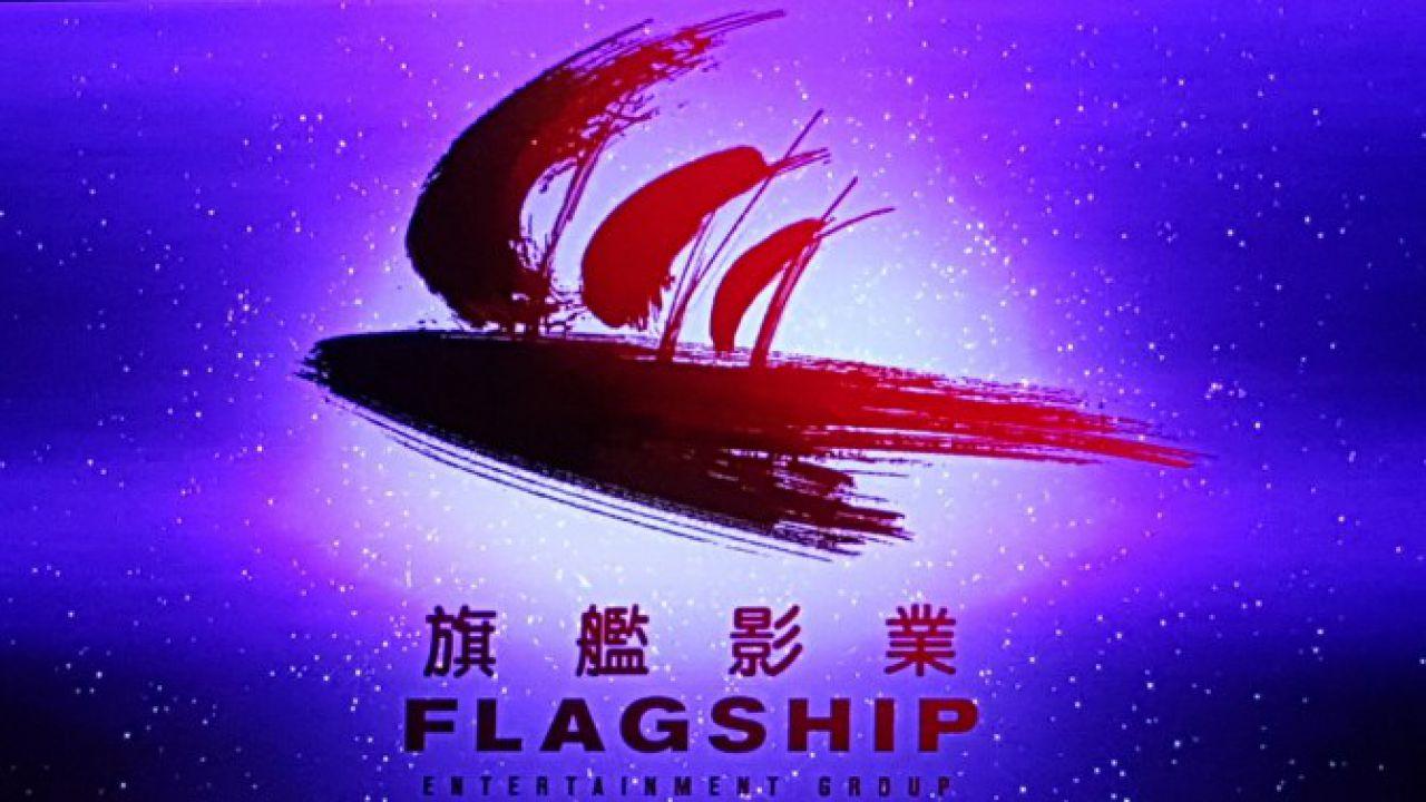 Flagship annuncia nuovi dodici film per il territorio cinese