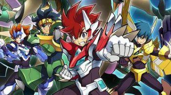 Gaist Crusher: il titolo sarà sviluppato insieme a Treasure