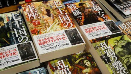 Game of Thrones: il Book Cover Art dei volumi disegnati da Noriko Meguro lascia a bocca aperta