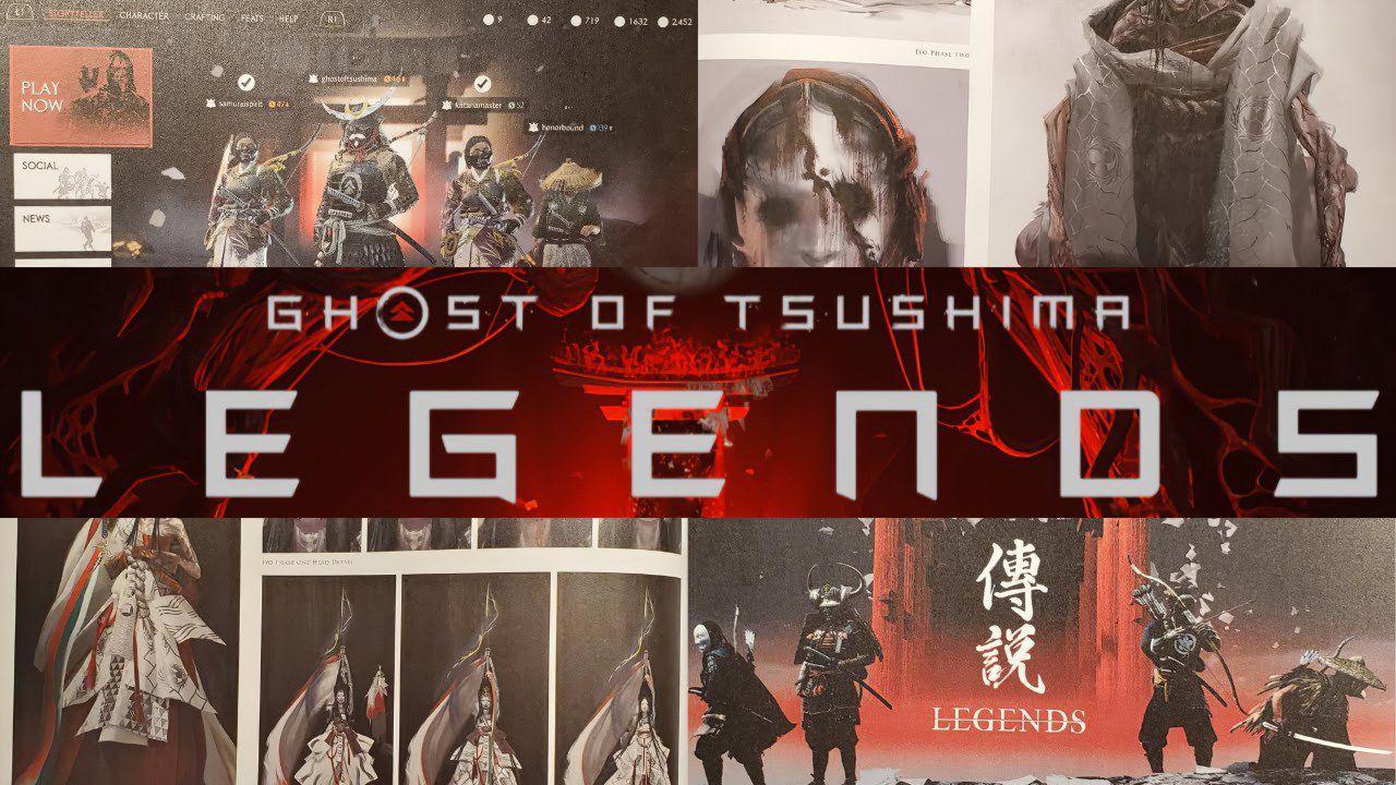 Ghost of Tsushima: come giocare in modalità multiplayer co-op con Legends
