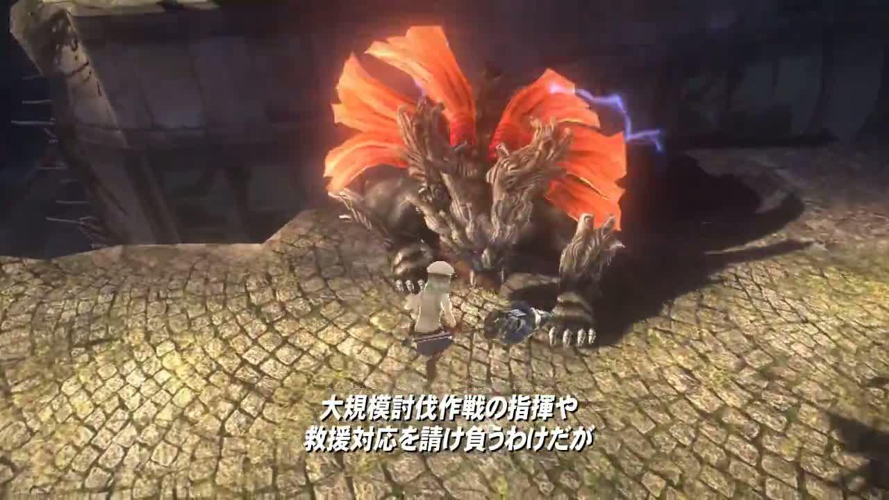 God Eater 2: arriva il multiplayer online