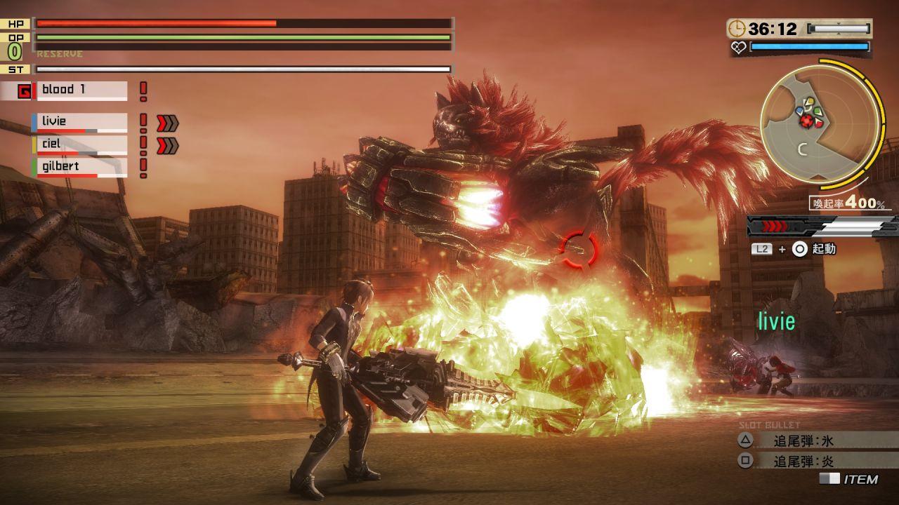 God Eater 2 Rage Burst: due spot TV giapponesi