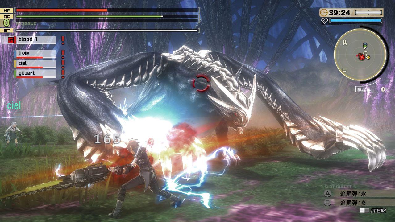God Eater 2: Rage Burst, ecco un lungo video gameplay dalla demo giapponese
