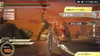 God Eater: Bandai Namco svela le iniziative promosse per festeggiare i cinque anni della serie