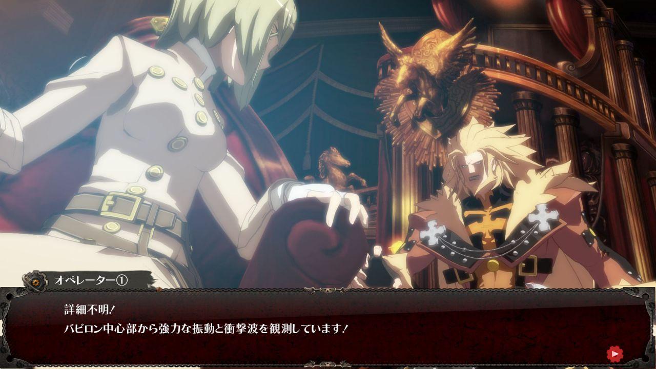 Guilty Gear Xrd: Sign - Elfert aggiunta tramite DLC