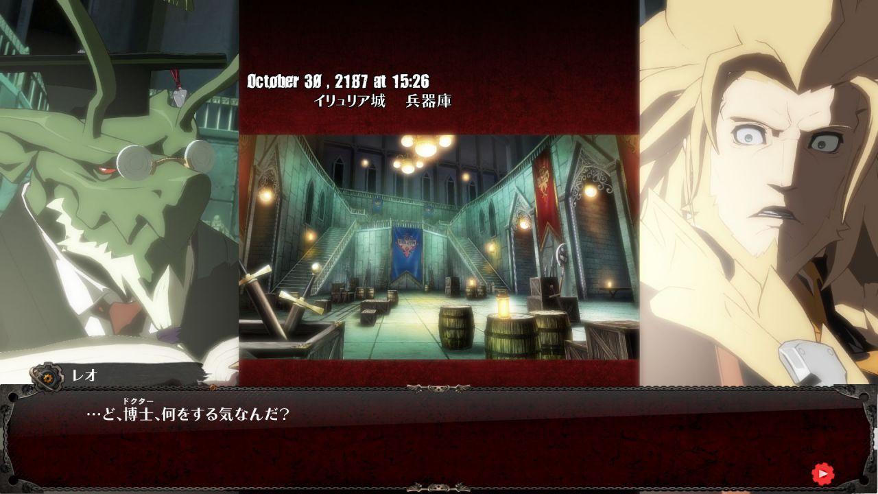 Guilty Gear Xrd: Sign, nuovi screenshot del gioco