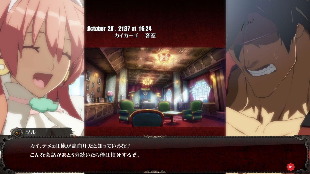 Guilty Gear Xrd SIGN, trailer Tokyo Game Show 2014