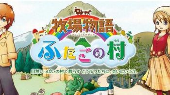 Harvest Moon: The Tale of Two Towns per Nintendo DS in arrivo entro l'anno