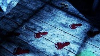 Haunted House: Cryptic Graves, teaser trailer  rilasciato da Atari