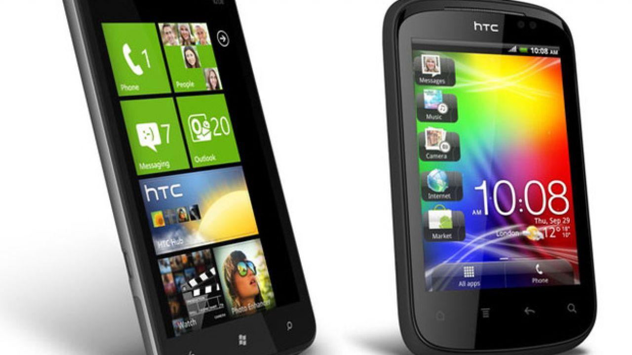 HTC e Vodafone: al via nuova partnership per il mercato italiano