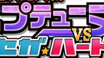 Hyperdimension Neptunia VS Sega Hard Girls annunciato per PlayStation Vita