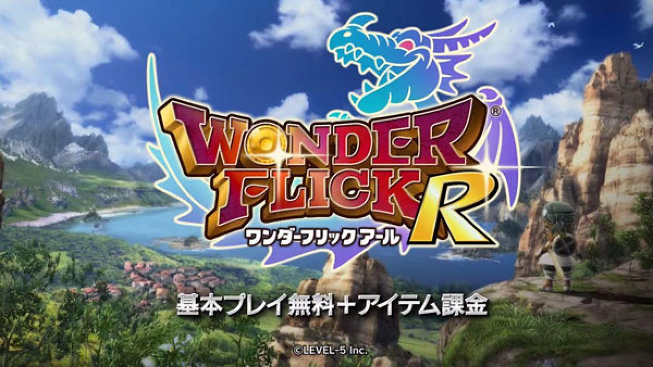 I server di Wonder Flick R chiuderanno a settembre