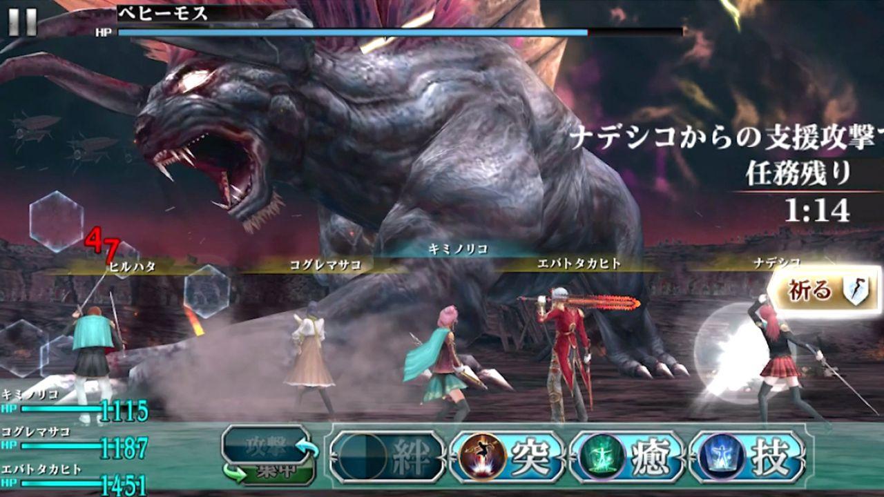 Il direttore di Final Fantasy Type-0 vuole realizzare un titolo su PS Vita