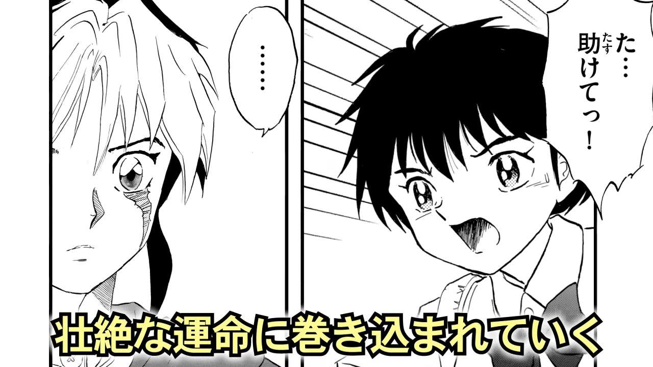 Il famoso doppiatore Kaji Yuki (Eren) è pronto a interpretare il protagonista di MAO