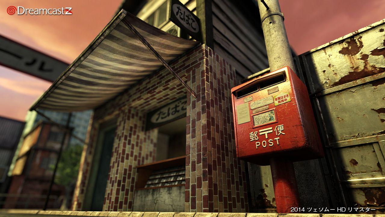 Il primo Shenmue potrebbe essere ripubblicato in HD per Xbox Live Arcade?