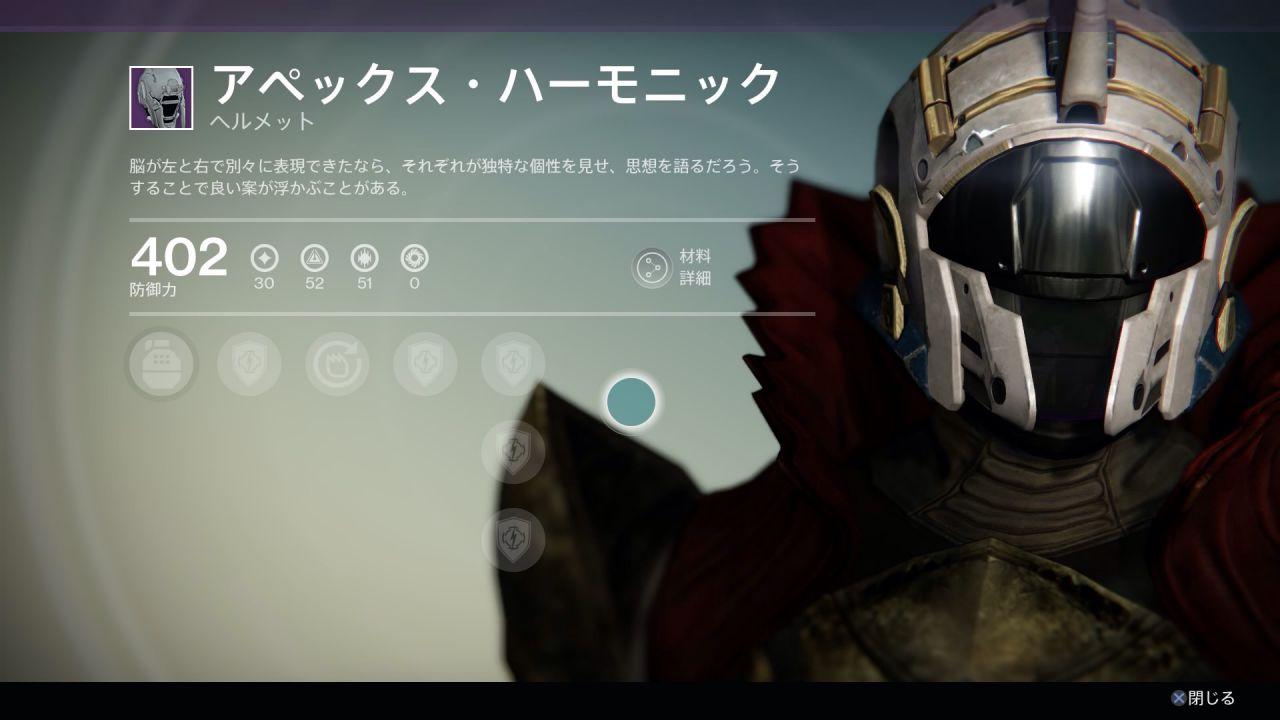 Il prossimo aggiornamento di Destiny introdurrà alcune modifiche all'interfaccia