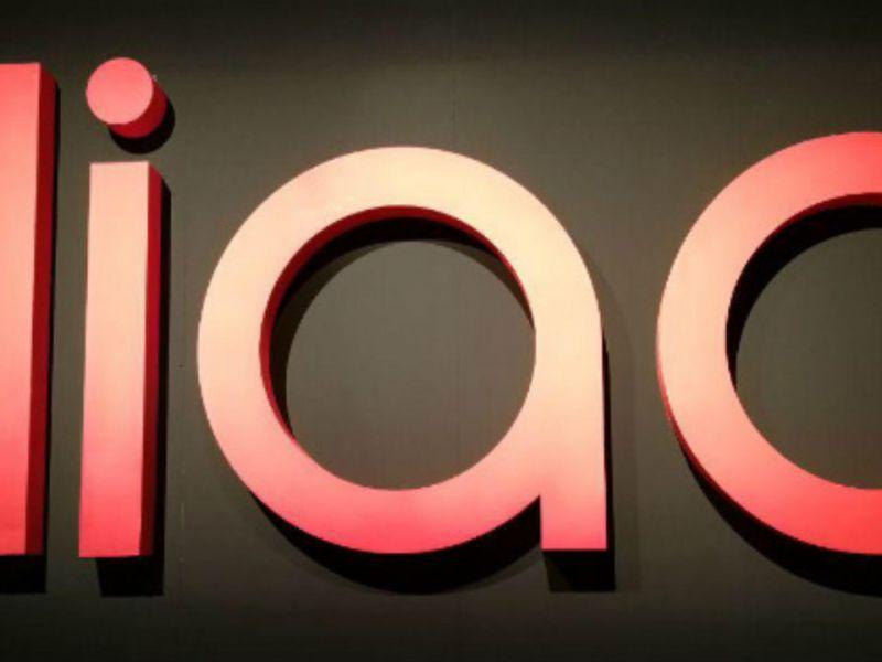Iliad, continua la crescita: 5,8 milioni di clienti in Italia e quasi 3000 antenne attive